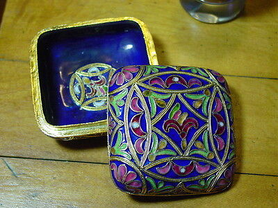 Antique Floral Flower Mandala Intricate Russian Cloisonne Gift Trinket  Box