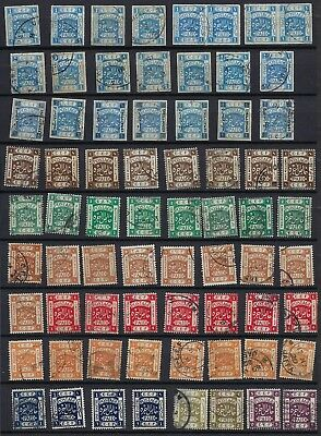 Palestine 1918 First Issues Collection Of 63 Mint & 70 Used W/color Shades Inclu