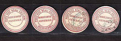 EGYPT 1867 OFFICIAL INTERPOSTAL KERR TYPE IIIb & IIIc MINT AND TWO USED ISSUED