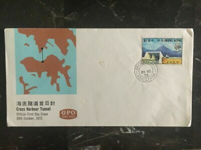 1972 Hong Kong First Day Cover FDC Cross-harbour Tunnel Official