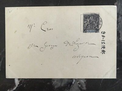 1910s French Indochina Postcard Cover To Aveyron France Mt Fuji