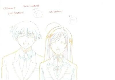 Anime Genga not Cel Rosario + Vampire 2 pages #121