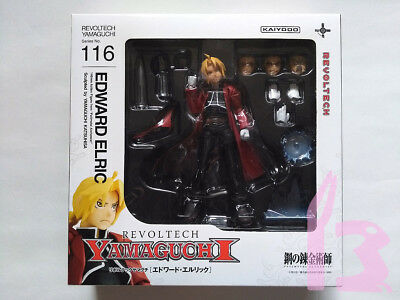 New Revoltech Edward Elric figure from Fullmetal Alchemist by Kaiyodo Japan