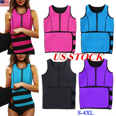 US Womens Neoprene Waist Trainer Corset Sweat Belly Belt Vest Slimming Shapewear