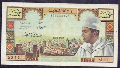 5 Dirhams From Morocco - French Colony B2