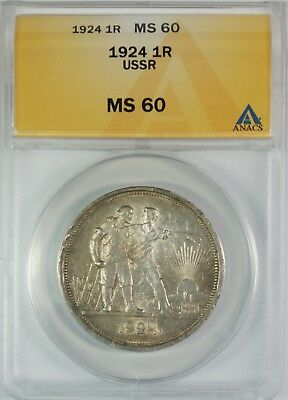 1924 Russia USSR 1 Rouble Silver Coin ANACS MS60