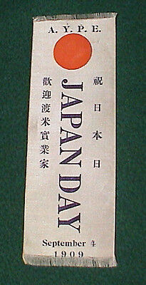 1909 Alaska-Yukon Pacific Exposition AYPE Japan  Day Ribbon