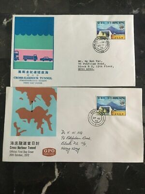 1972 2 Hong Kong First Day Cover FDC Cross-harbour Tunnel Deferents