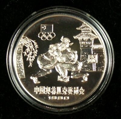 1980 China 20Y Olympic Wrestling Proof Silver Coin