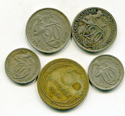 Russia lot of () vintage coins  lotmar2853