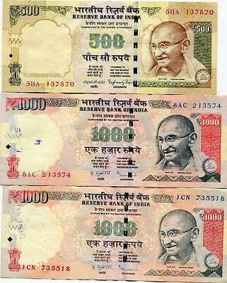 India current bank notes with face value of 2500 Rupees  lotmar7059