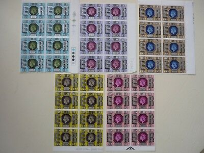 GB QE2 1977 Silver Jubilee set of 5 in blocks of 8 Mint never hinged SG 1033-37