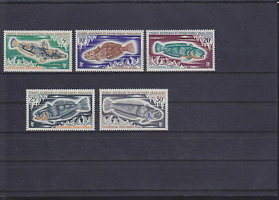 060303 Fische Fish ... TAAF 60-64 ** MNH Year 1971