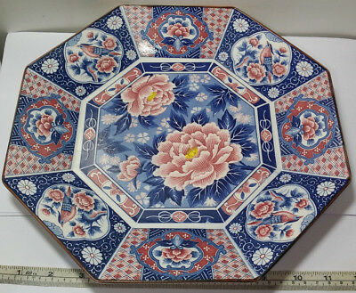 "Vintage Japanese Imari Porcelain 8 Sided Octagon Platter / Charger. 11.8"" Wide"