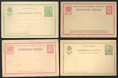 Bulgaria 1880-1910 Coll Of 12 Pc All Dif Inc Reply Card Mint Very Fine Condition