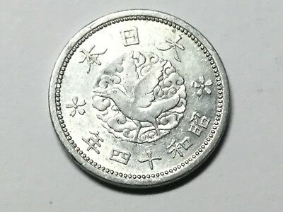 JAPAN Y56 Year14 1939 Type B 1 sen coin about uncirculated