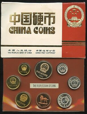 1982 People's Bank of China 8-Piece Proof Set in Original Mint Packaging! RARE!