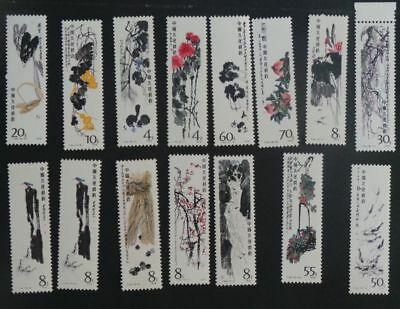 PR China 1980 T44(1-11,13-16) Qi Baishi painting MNH SC#1557-1567,1569-1572