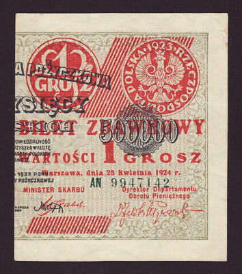 POLAND  -  1 grosz,1924  -  series AN  -  P 42b  -  aUNC - XF+