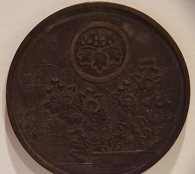 Beautiful And Old Antique Metal ( Brass Or Bronze?) Chinese Mirror