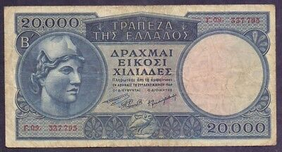 20000 Drachmes From Greece 1949 B5