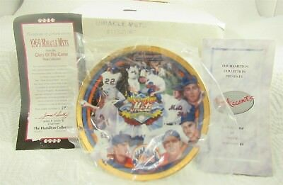 """1994 The Hamilton Collection 1969 Miracle Mets Plate No. 2979A 6 1/2"""" Diameter"""