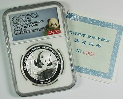 2016 China Silver Bei Bei Panda 1 Oz. NGC PF70 U Cam **Smithsonian Institution**