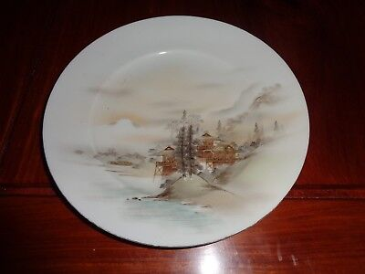 Vintage Hand Painted Japanese Or Chinese Plate