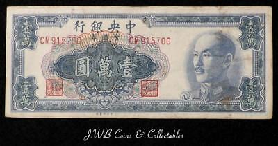 1949 The Central Bank Of China 10,000 Gold Yuan Banknote