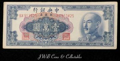 1949 The Central Bank Of China 10,000 Gold Yuan Banknote.