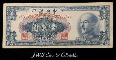 1949 The Central Bank Of China 10,000 Gold Yuan Banknote..