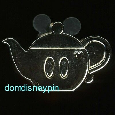 Disney Pin WDW 2018 Hidden Mickey Collection *Kitchen Items* Teapot (Chaser)!