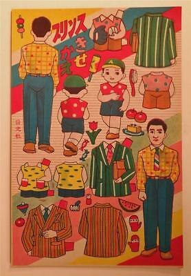 Vintage Japanese Paper Dolls-One Sheet-Man and Boy