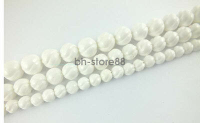 8,10,12mm Natural Round 'S' Carved White Coral Gemstone Beads 15''