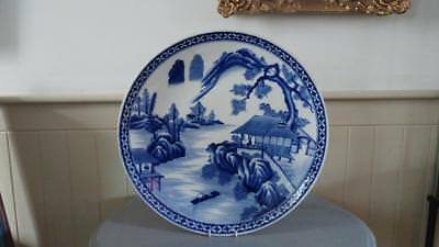 """Magnificent Japanese Large 19th C Porcelain Hand Painted Arita 18"""" Charger"""