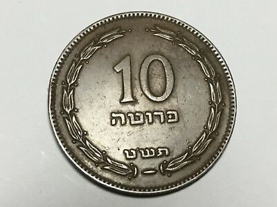 ISREAL 1949 10 Protut coin very nice condition
