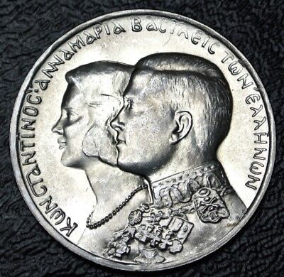 1964 GREECE - 30 DRACHMAI - .835 SILVER - Constantine II - Royal Marriage - NCC