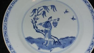18th C  Chinese  Lan Caihe with Flower Basket and Two Birds Porcelain Plate