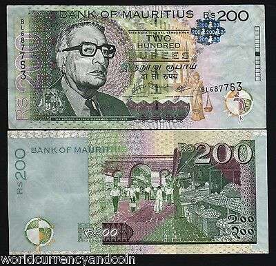 Mauritius 200 Rupees New 2010 Justice Scale Fruits Africa Bank Note