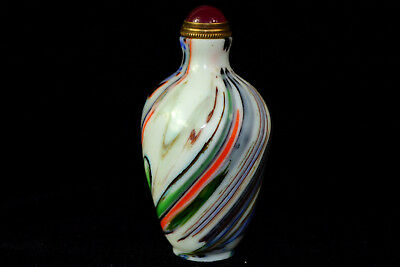 Chinese old Vintage Collectible coloured glaze Handwork rainbow Snuff Bottle