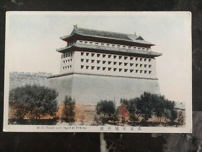 Mint China Picture Postcard RPPC South East Pagod At Peking