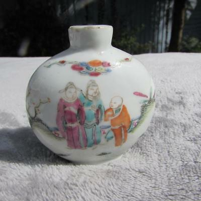Rare Antique Chinese Republic Snuff Bottle - Qianlong Mark 4 Character