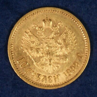 1899 Russia 10 Roubles Gold Coin