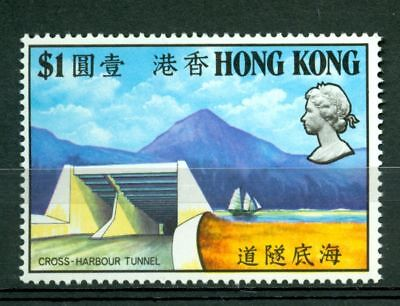 Hong Kong 1972 Cross harbour Tunnel Stamps