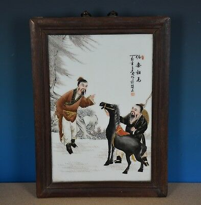 Antique Chinese Porcelain Plaque Famille Rose Marked Master Wang Dafan M9081