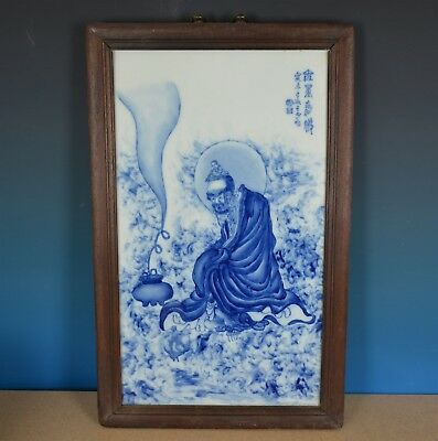 Large Antique Chinese Blue And White Porcelain Plaque Marked Master Wang Bu N872