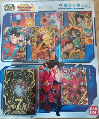 Cartes Dragon Ball Heroes 7th Anniversary Ultimate deck set NEUF