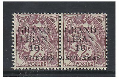 Lebanon - 1924, 10c on 2c Pair of stamps with Flaws - V/L/M - SG 1 & 1a