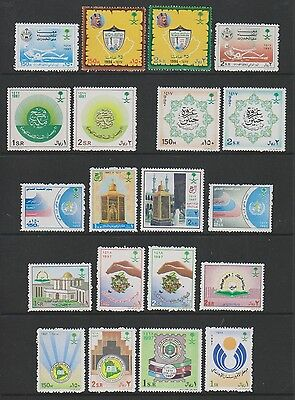 Saudi Arabia - 1997 Collection of 20 stamps - MNH - SG 1909/14, 1919/32