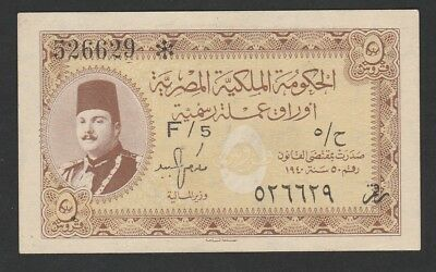 5 Piastres From Egypt 1940 Unc
